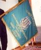 Sztandar Oddziału Szczecin poświęcony 27.07.1995r. poświęcony w bazylice  Św. Jakuba w Szczecinie
