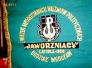 Sztandar Oddziału Wrocław poświęcony 13.09.1997r.  w kościele  Garnizonowym we Wrocławiu