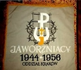 Sztandar Oddziału Kraków poświęcony 13.09.1996r. w kościele oo. Kapucynów w Krakowie